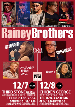 『Rainey Brothers WEST TOUR 2020』