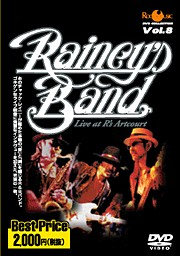 Rainey's Band Live at R's Artcourt